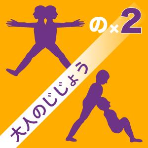 大人FB用ロゴ_13