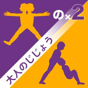 大人FB用ロゴ_17